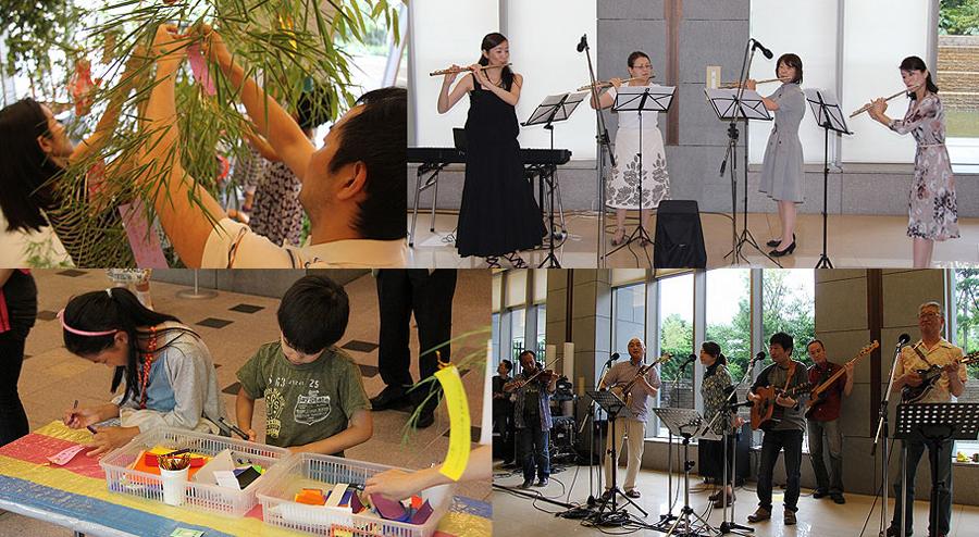 七夕イベント(毎年7月)