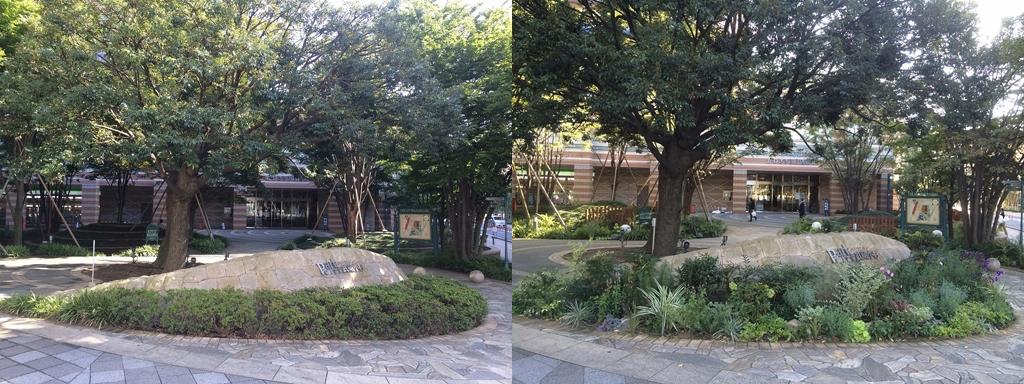 No.128 武蔵小杉の顔 シリーズ 第六段 波紋の広場改良 ビフォーアフター
