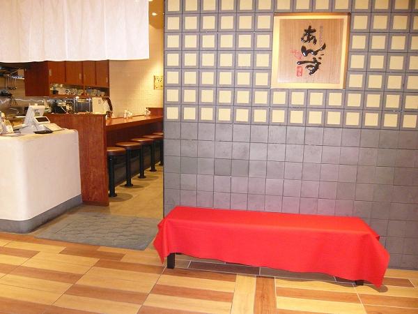 No.215 和心とんかつ「あんず」武蔵小杉店