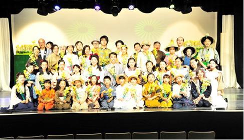 No372 なかはらミュージカル公演 ~ 今年もたくさんの人にご覧いただきました! ~