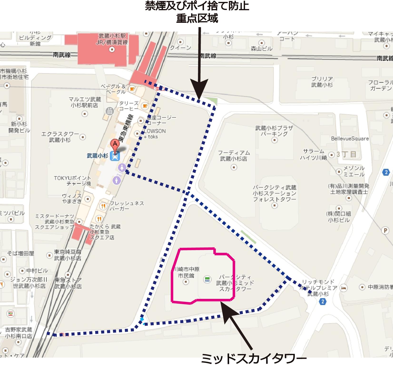 No.7 川崎市路上喫煙防止及びポイ捨て防止の重点区域に指定