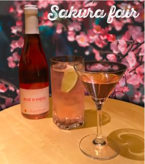 No 324 リゾートラウンジ 『Sakura フェアー』のご紹介